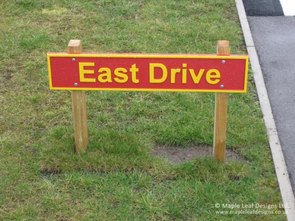 Street Name Playground Sign