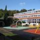 Valence Special School